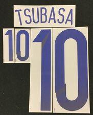 Original Japan TSUBASA Player Flock für adidas Away Trikot WM 2014-Quali 2016