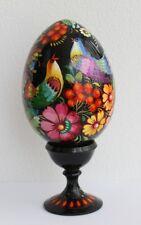 Folk Art Ukrainian Wooden Easter Egg Pysanka + Stand Petrykivka paintin