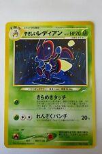 Pokemon Japanese Pocket Monsters - Light Ledian #166 Card -  Neo Destiny.