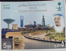 Saudi Arabia Prince Salman Riyadh 50 Years of Development Miniature Sheet MNH