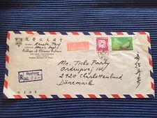 CHINA Expres AirMail Brief Umschlag gel. 1976 Hwakang - Charlottenlund Daenemark