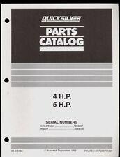 1993 QUICKSILVER / MERCURY / MARINER OUTBOARD 4 HP /  5HP PARTS MANUAL