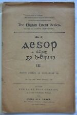 Aesop's fables -  Peter O' Leary - III & IV - Grec et irlandais - 1902