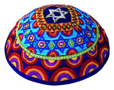 Jewish Embroidered Multicolored Kippah with Gold Star of David - Made in Israel
