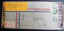CHINA STRIP 3 IMPERFORATED ON REGISTERED CHENGTU SZE 1945 TO USA ARMY CENSOR
