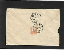 Early People's Republic of China Cover- Tian An Men 1954