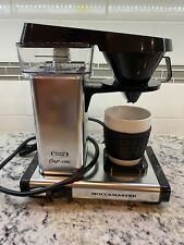 Technivorm Moccamaster 69212 One Cup Coffee Maker Silver New Open Box