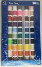 Многоцветный