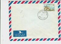 cyprus 1977 buildings air mail stamps cover ref 21190