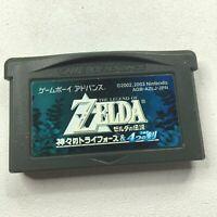 GBA Legend of Zelda: Triforce & 4 Swords (Japan Ver) NINTENDO GAME BOY ADVANCE C
