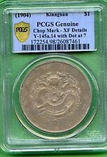 CHINA  1904  KIANGNAN  DOLLAR   PCGS GENUINE    Y-145A.14   WITH DOT AT 7