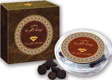 5g Bakhoor Bait Al Arab By Swiss Arabian Fragrance High Quality Home Incense