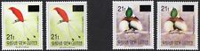 "PNG,1995,Birds of Paradise,""First Printing"", Emergency Overprints, set x 4mnh"