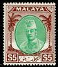 MALAYSIA - Kelantan SG81, $5 green & brown, NH MINT. Cat £70.