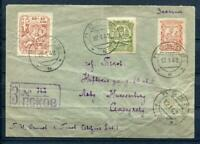 Russia German Occ. 1942 WWII Registered Cover Pskov Local Mi 10-2 CV €150 r1733s