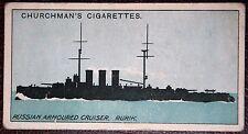 Imperial Russian Navy World War 1  Cruiser  RURIK     Silhouette 1915 Card
