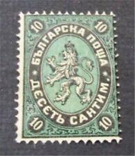 nystamps Bulgaria Stamp # 2 Mint OG H $900