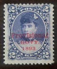 HAWAII STAMP #57 mint hinged original gum 2 cents nice center Overprints