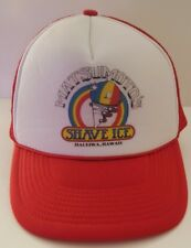 Matsumotos Shave Ice Original Trucker Cap Haleiwa Hawaii Red Rainbow Mesh Nissun