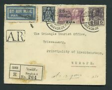 Siam Thailand Envelop 1934 registered to Lichtenstein