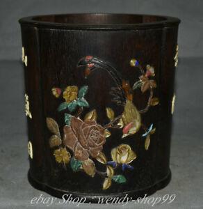 "6"" Old China Rosewood inlay shell Palace Flower Bird Brush Pot Pencil Vase"