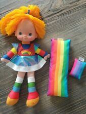 "Rainbow Brite 16"" Vintage Plush Stuffed Doll 1983 Hallmark Emotions Set with Bed"