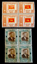 """Ceylon """"1st Annv of Independence"""" 1949 2x blocls of 4 MINT STAMPS MNH"""
