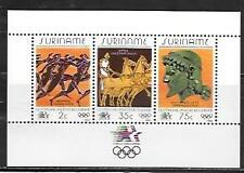 SURINAME 1984 GREEK ART AND ARTIFACTS; ANCIENT GAMES SHEET OF 3 SC # 686A MNH