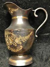 Brass Round Vase Pitcher Tabletop Decor Decorative - Floral Etching