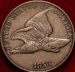 1858 Philadelphia Mint Copper-Nickel Flying Eagle Cent