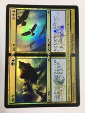 Beck-Call FOIL Japanese Asian MTG SIGNED Adam Paquette NM