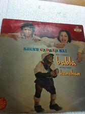 BABLA kanchan KUCHH GADBAD HAI INSTRUMENTAL BOLLYWOOD VG++