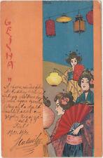 Signed Kirchner Postcard,Art Nouveau,Geisha Series,Women with Lanterns,Used,1901