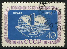 Russia 1958 SG#2223 Young Workers Conference Cto Used #A81854