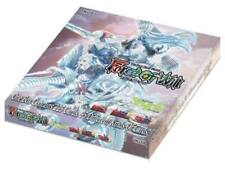 Force of Will TCG Vingolf 2 Valkyria Chronicles - Brand New!