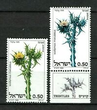Israel  1980 , Plants ,Thistles , (color shades) MISSING COLOR ERROR ?