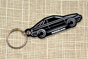 Nissan Sunny ZX Coupe RZ-1 Keyring B12