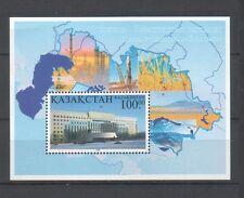 Kazakhstan / Kasachstan, 1998, MiNr. Bl. 11, postfr. ** Hauptstadt Astana