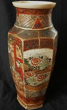 Grand vase ancien SATSUMA Japon (superbe) Japan