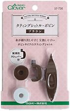 Clover Tatting Shuttle With 2 Bobbins BROWN   Lacemaking Tool