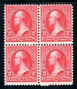 USAstamps Unused FVF US 1894 Bureau Issue Washington Block Scott 251 OG MLH, MHR