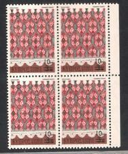 CYPRUS 1976 CYPRIOT LACE EMBROIDERY SURCHARGED ISSUE MARGINAL BLOCK OF 4 MNH
