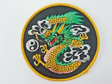 "Vintage 4.5"" inch Karate Patch TaeKwonDo Martial Arts Embroidered Dragon Patch"