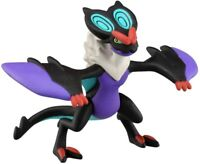 Pokemon Moncolle Figure, MS-43 Noivern, TAKARA TOMY, Japan <FREE Shipping>