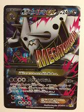 Pokemon Card / Carte Aggron EX 076/070 SR XY5