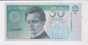 ESTONIA BANK 50 KROONI  BANKNOTE SUPERB CONDITION