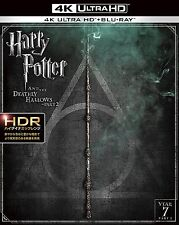 HARRY POTTER AND THE DEATHLY HALLOWS PART2 4K ULTRA HD-JAPAN 3 Blu-ray O72 sd