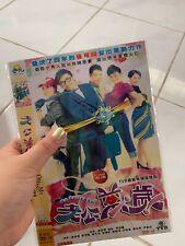 Chinese Drama: TVB My Better Half