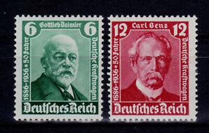 Germany Deutsches Reich 1936 Mi. Nr. 604-605 Daimler and Benz MH