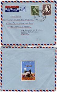 1958 AUSTRALIA AIR MAIL S/C FIRST DAY CVR, Scott #257/302, ANPEX 1959 Cinderella